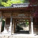 35番清滝寺